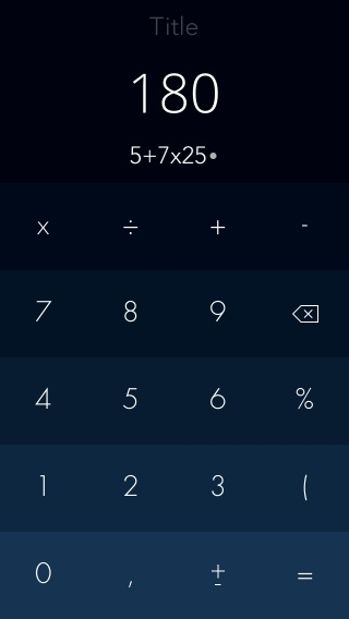 Screenshot of Luna Calculator